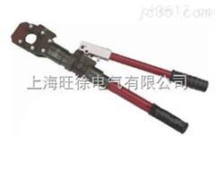 厂家直销CPC-85FR 液压电缆剪