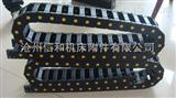 台州拖链厂家