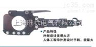 大量批发FWY-85型液压电缆剪