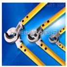 低价供应K-125/250/500 手动省力长臂电缆剪刀