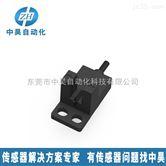 PM-R45 光电传感器传送器变送器