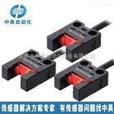 代理传感器PM-R45-PU型微型光电开关