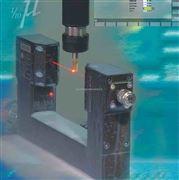 德国BLUM非接触式激光刀具测量与监控