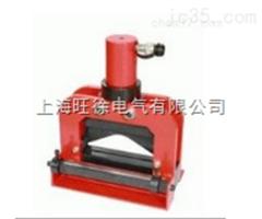 特价供应YQD-200A液压铜铝排切断机