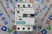 厦门供应(断路器3RV2011-1AA15)
