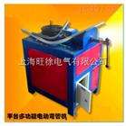 厂家直销多功能WPT系列弯管机