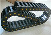 塑料拖链 封闭尼龙拖链 工程桥式坦克链 机床电缆穿线拖链 包邮