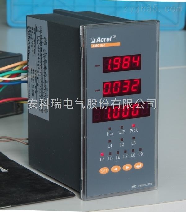 安科瑞AMC16-1E6/K 单相多回路监控装置