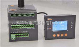 安科瑞ACM3 配电线路过负荷监控装置