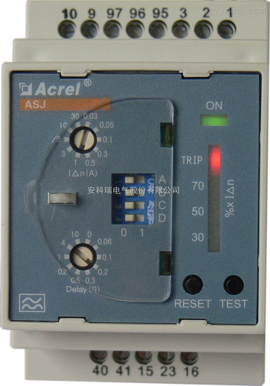 安科瑞ASJ10-AI /C 电流继电器