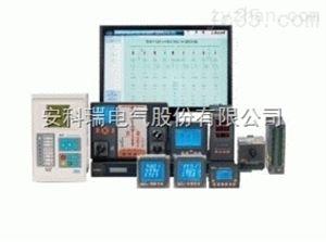 电能管理系统方案
