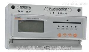 安科瑞DDSY1352-C 单相预付费表/带485通讯