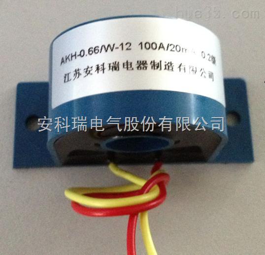 安科瑞 AKH-0.66W-12系列微型电流互感器