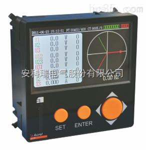 安科瑞 ACR350EGH 智能网络仪表