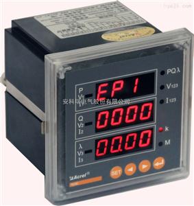 安科瑞 ACR310E 多功能电力监控仪表