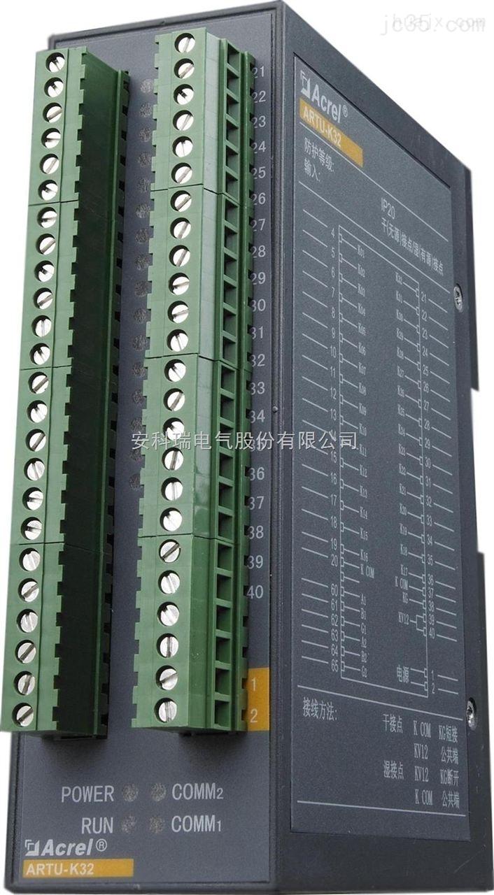 安科瑞 ARTU-M32 导轨式模拟信号采集装置