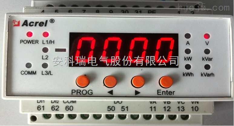 安科瑞 AMC16-E3(4)/S 数据中心电源管理监控单元