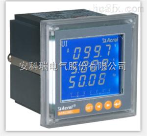 安科瑞 PZ96-DI 直流嵌入式电流表