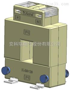 安科瑞 AKH-0.66K-30*20 开口式电流互感器