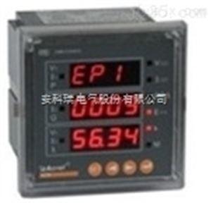 安科瑞 数显嵌入式单相电压表 PZ80-AV