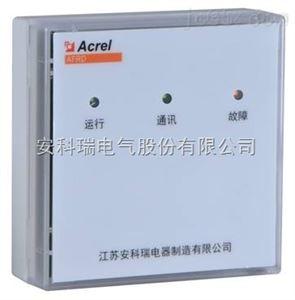 AFRD-CK2安科瑞 防火门监控模块 AFRD-CK2