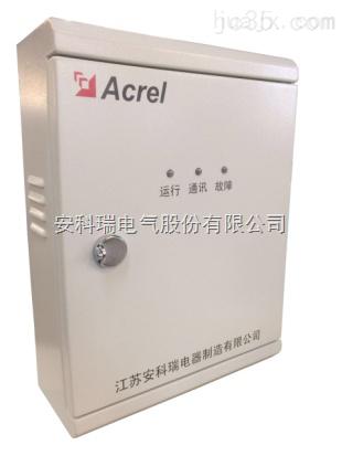 安科瑞 防火门集中电源 不带备电 AF-DY-100W