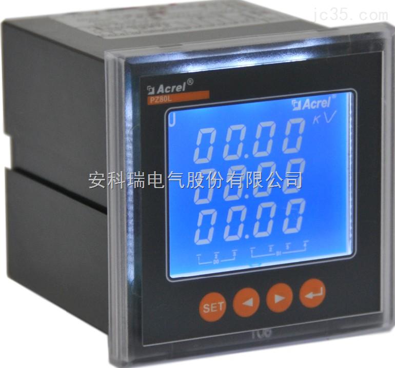 安科瑞80方形液晶电流表PZ80L-E4