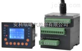 安科瑞简易型分体式马达保护器ARD2F-6.3/厂家直销
