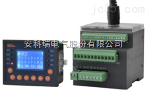ARD2F-6.3安科瑞简易型分体式马达保护器ARD2F-6.3/