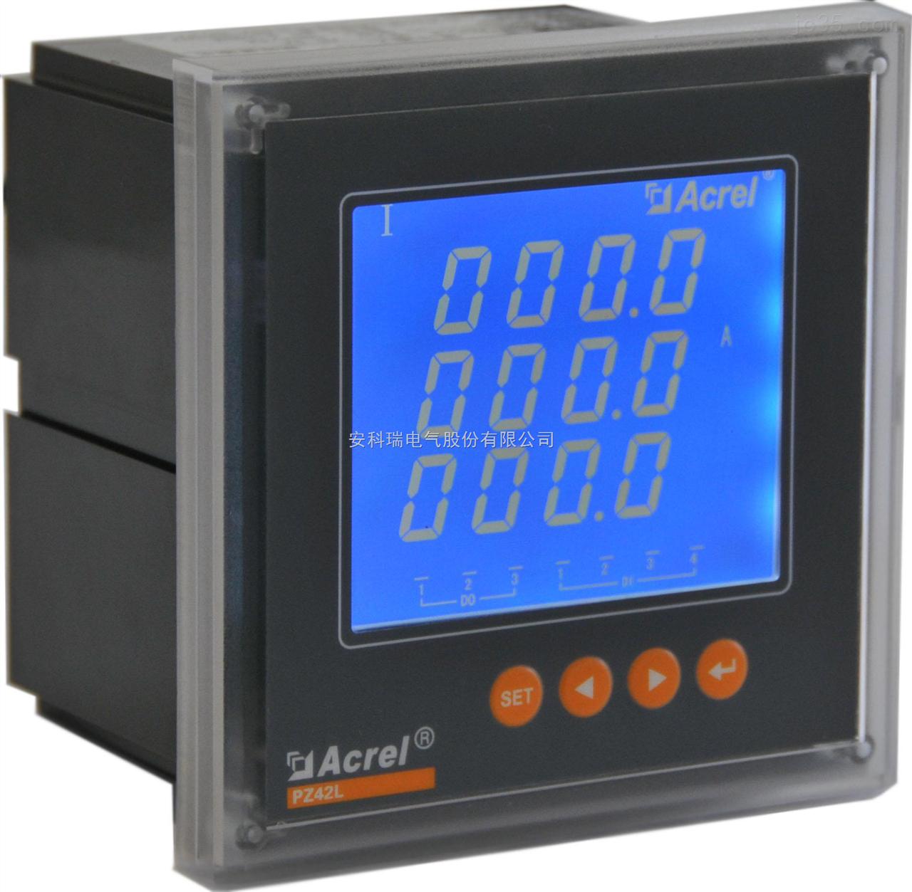 安科瑞方形液晶三相电流表PZ96L-AI3厂家直销