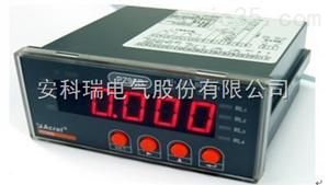 PZ96B-AI安科瑞反显电压表单相电压表PZ96B-AI