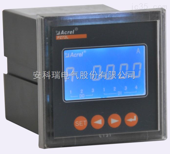 72方形液晶单相交流电流表PZ72L-AI安科瑞厂家直营