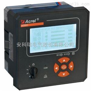 AEM42安科瑞AEM42嵌入式安装电能计量装置价
