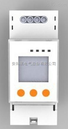 安科瑞单相电子式导轨电能表DDSD1352直接接入电能表