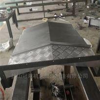 定制VL1160机床钢板伸缩防护罩