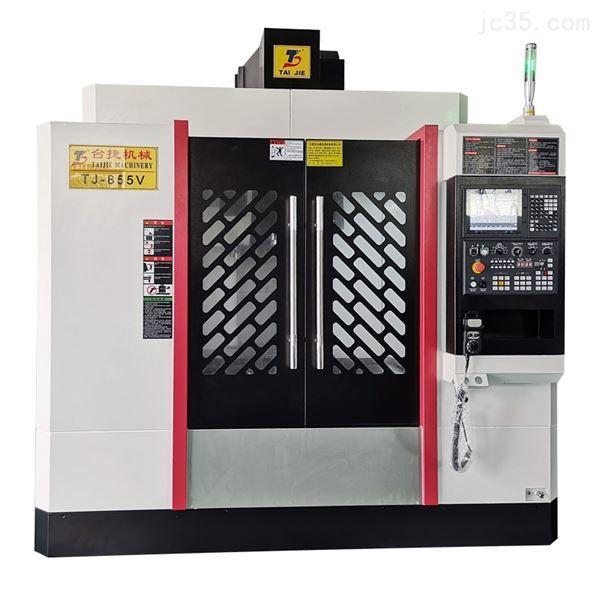 台捷GV855零件加工中心
