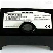 西门子燃烧控制器LME11.330C2