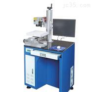 CCD視覺自動定位跟蹤激光打標機