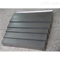機床導軸防護板