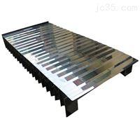 盔甲式柔性風琴機床防護罩