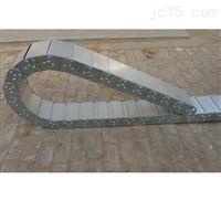 臺州鋼制拖鏈,臺州鋼鋁拖鏈