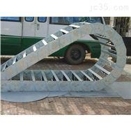 定制桥式电缆钢制拖链