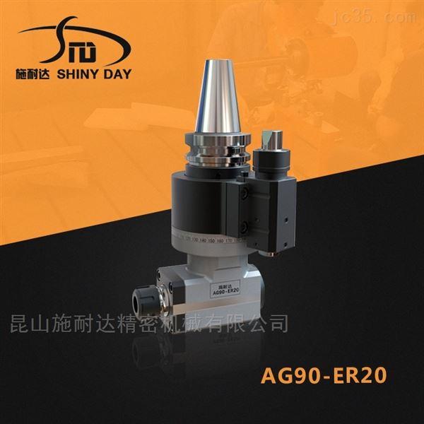 AG90-ER20直角小铣头