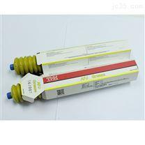 高速耐磨防锈润滑油THK AFJ  400G支装新款