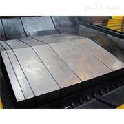 数控车床导轨防护罩