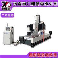 型材鉆銑床2605型