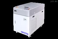 YAG激光焊接机 UW-075A