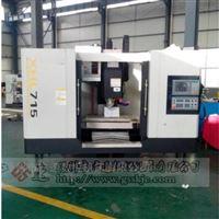 VMC1050VMC1050加工中心厂家直销