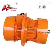 新乡滨河XLA/XLB-100-6侧板振动电机