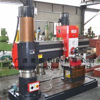 Z3050-16Z3050-16液壓搖臂鉆床廠家直銷
